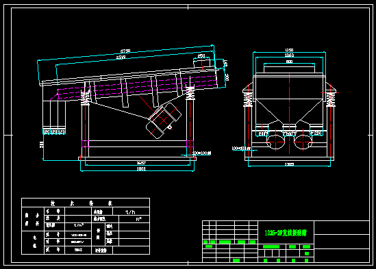 1025直线振动筛图纸
