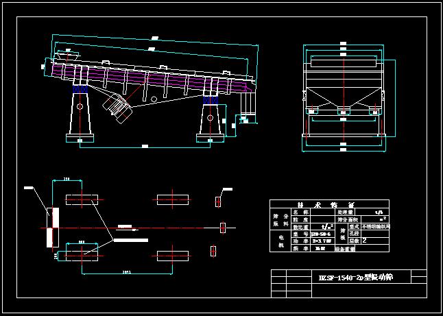 1540ZS直线振动筛外形尺寸图